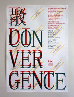 neil donnelly - layered type with different words