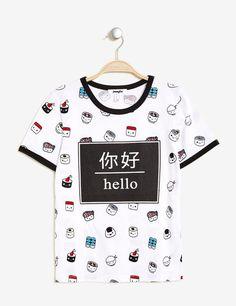tee-shirt imprimé sushi écru