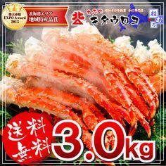 北海道加工たらばがにの脚 3kg 4~8肩入【のし対応不可】かに カニ 蟹 たらば タラバ 送料無料【05P26Apr14】【楽天市場】