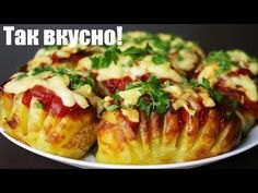 YouTube Vegetable Recipes, Baked Potato, Main Dishes, Food And Drink, Yummy Food, Vegetables, Breakfast, Ethnic Recipes, Youtube