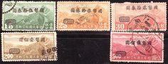 China - CHINA 1946 C.N.C. AIR SURCHARGE NO WATERMARK COMPLETE USED SET SG#820-824 for sale in Johannesburg (ID:198632467)
