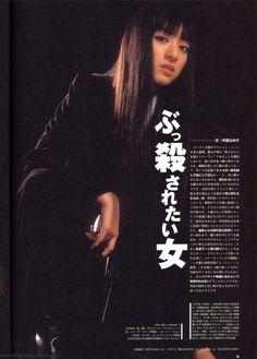 Chiaki Kuriyama as Gogo