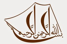 Do you know what is meant by Arabic calligraphy? Calligraphy is a work of art in the form of hand paintings, scribbles and scratches that Bismillah Calligraphy, Islamic Art Calligraphy, Cheetah Drawing, Schrift Design, Islamic Wall Decor, Islamic Paintings, Wallpaper Space, Diy Canvas Art, Perfume