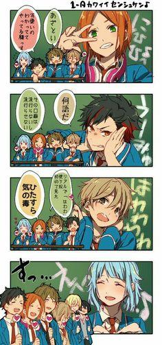 Even ritsu and eichi love hajime Cute Anime Boy, Anime Guys, Cartoon Drawings, Cute Drawings, Comic Character, Character Design, Frases Gif, D Gray Man, Otaku