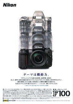 The Nikon F100 website