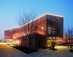 Galería de Vanke New City Center Gallery Arquitectos Ventas / Spark - 2