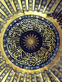 futurelegend Islamic Calligraphy, Calligraphy Art, Teaching Art, African, Tapestry, Creative, Decor, Mandalas, Legends