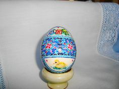 Custom Baby Pysanky Easter Egg w Name and Date by JustCindyArt