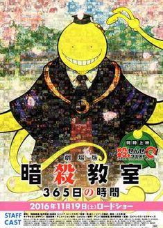 Ansatsu Kyoushitsu Film : 365 Hi no Jikan VOSTFR/VOSTA BLURAY Animes-Mangas-DDL    https://animes-mangas-ddl.net/ansatsu-kyoushitsu-film-365-hi-no-jikan-vostfr-vosta-bluray/