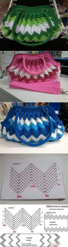 """ru """"Discover thousands of images about diyideas. Filet Crochet, Knit Or Crochet, Crochet Stitches, Crochet Handbags, Crochet Purses, Crochet Bags, Crotchet Patterns, Knitting Accessories, Knitted Bags"""