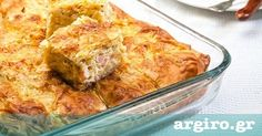 Ζαμπονοτυρόπιτα με φύλλο κρούστας από την Αργυρώ Μπαρμπαρίγου | Φανταστική και εύκολη πίτα που σε βγάζει ασπροπρόσωπη σε όποιον και να τη σερβίρεις!