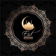Lalani & Associates wishes you a very happy Eid-Ul-Adha Mubarak! Eid Adha Mubarak, Eid Mubarak Wishes, Eid Mubarak Greetings, Happy Eid Mubarak, Ramadan Greetings, Eid Al Fitr, Eid Greetings Quotes, Ramzan Eid Mubarak, Eid Mubarak Hd Images