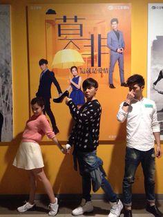 Dating guru korean movie