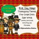 """Thanksgiving / Fall Themed """"Roll, Say, Keep!"""" Center or Game  First Grade Dolch Words   This product includes the Thanksgiving / Fall themed """"Roll,..."""