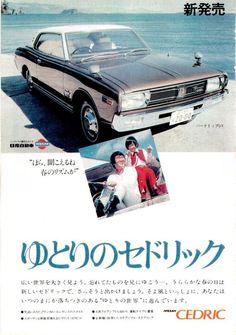 未読12件 - Yahoo!メール Classic Japanese Cars, Classic Cars, Datsun Car, Car Brochure, Nissan Infiniti, Ad Car, Old School Cars, Car Goals, Japan Cars