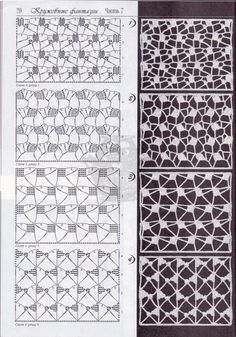 Best 12 Photo from album ДУПЛЕТ 156 on Filet Crochet, Crochet Motifs, Crochet Diagram, Crochet Stitches Patterns, Freeform Crochet, Crochet Chart, Thread Crochet, Crochet Designs, Crochet Lace