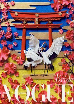 Vogue Japan paper art