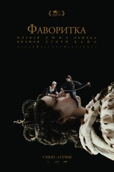 The Favourite FULL MOVIE - 2018 Online Streaming HD Free Streaming Vf, Streaming Movies, Hd Movies, Movies To Watch, Movies Online, Movie Tv, Oscar Movies, Movie Cast, Mary Poppins 1964