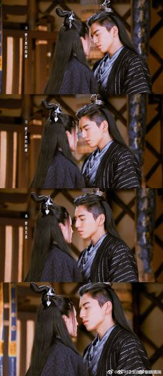 Darren Wang, China, Atlantis, Sexy Men, Wolf, Drama, Romance, Actors, Couples