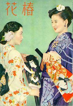 Hanatsubaki 花椿 magazine cover - January 1952