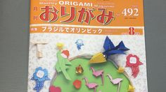 NOA Monthly Origami Magazine August 2016 REVIEW