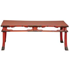 Japanese Negoro Lacquer Buddhist Offering Low Table with Brass | From a unique collection of antique and modern furniture at http://www.1stdibs.com/furniture/asian-art-furniture/furniture/
