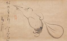 "Sengai Gibon ""Hotei Pointing at the Moon"""