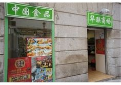 Hua Lian Foods, Productos Orientales. Asian food market just off Plaza de Espana, Madrid.