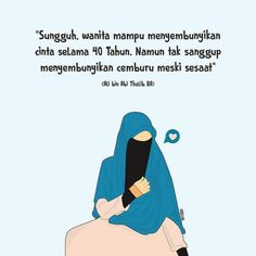 Gambar Muslimah Kata-Kata Funny P, Funny Names, Islamic Inspirational Quotes, Islamic Quotes, Cartoon Quotes, Funny Quotes, Words To Describe Someone, Hijab Quotes, Funny Riddles