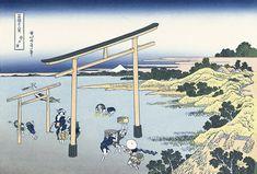 登戸浦|葛飾北斎|富嶽三十六景|浮世絵のアダチ版画オンラインストア