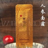 Sulwhasoo concentrated ginseng renewing cream - Sa