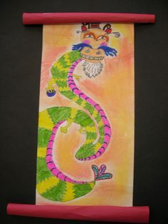 art project for chinese new year | Posted by Elementary Art Room on Tuesday, January 18, 2011