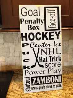 Ice Hockey Subway Art 12X24 Wooden sign.  Great decor for any Hockey and Sports Fan. via Etsy