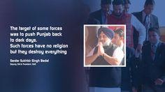 Punjab offers the best investment atmosphere in the state. #ShiromaniAkaliDal #ParkashSinghBadal #akali #SukhbirSinghBadal #Sadbhavna #Rally #Jalandhar