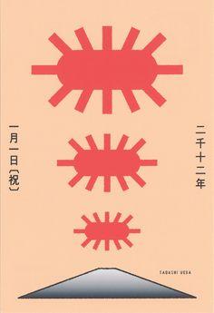 New year card(2012)  Post card 2012  Design: Tadashi Ueda