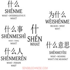 Words from Common Chinese Characters | Graphics