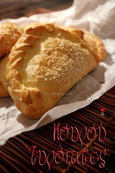 Yogurt Recipes, Greek Recipes, Desert Recipes, Cookbook Recipes, Cooking Recipes, Greek Pastries, Greek Sweets, Greek Cooking, Greek Dishes