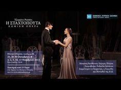 Η Σταχτοπούτα /TV SPOT /Rossini's La Cenerentola /Εθνική Λυρική Σκηνή / Greek National Opera 2013-14 - YouTube