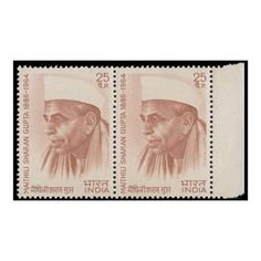 If you're looking to buy Indian stamps online then here's a beautiful 25 Paise commemorative stamp honouring the great Hindi poet and author of epic Saket, Maithili sharan Gupta! These two stamps of India are horizontally aligned with a right margin, and were issued on 3rd July 1974. Buy Indian stamps of Maithili sharan Gupta in good condition just for Rs. 70 at Mintage World. Commemorative Stamps, Buy Stamps, Looking To Buy, Stamp Collecting, Postage Stamps, Poet, Coins, Author, Indian