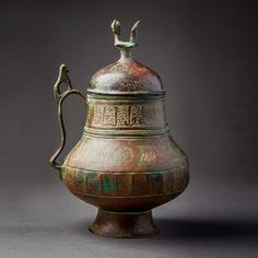 Islamic Bronze Jug