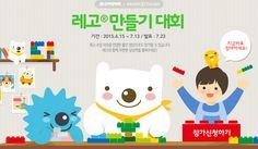 Game Ui, Cute Cartoon, Children, Kids, Kid Illustration, Advertising, Family Guy, Baby, Animals