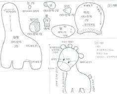 Giraffe templates