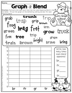 Graph a Blend! Read the words and graph them according to the blend! What a FUN way to practice blends!