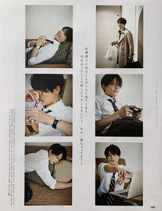 Korea, Polaroid Film, Actors, Guys, Portrait, Couple Photos, Instagram, Snowman, Gentleman