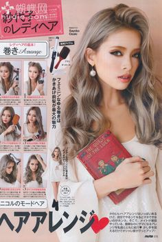I can't read much of this but it looks cool Gyaru Hair, Ulzzang Hair, Kawaii Hairstyles, Pretty Hairstyles, Kawaii Hair Tutorial, Wavy Hair, Her Hair, Hair Color Asian, Hair Colors