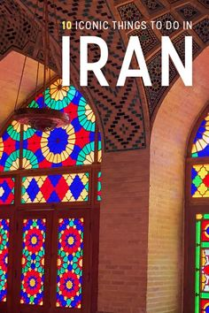 Planning travel to Iran? Here's a list of top things to do in Iran, including all kinds of iconic day trips like visiting the Kalut, seeing a rainbow mosque, Persepolis visits, and more! Click through for a list of some of the best things to do in Iran. #iran #travel Stuff To Do, Things To Do, Iran Travel, Silk Road, Day Trips, Trip Planning, Around The Worlds, Things To Make, Todo List