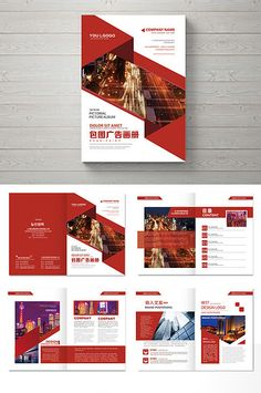 High-end style red advertising company Brochure Corporate Brochure Design, Brochure Layout, Company Brochure, Brochure Cover, Corporate Business, Magazine Layout Design, Book Design Layout, Design Design, Powerpoint Design Templates