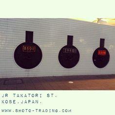 #神戸 #JR #鷹取 #駅