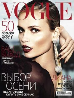 Natasha Poly, Vogue Russia, August 2012