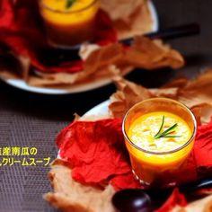 今が旬の南瓜。 美味しくて体に良い緑黄色野菜  混ぜるだけの簡単スープ❗️ 是非とも作ってみて下さい - 343件のもぐもぐ - 栗味南瓜の有機豆乳クリームスープ by 野菜ソムリエシェフ